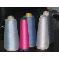 China Mercerized cotton yarn on sale