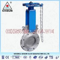 China Chain Wheel Knife Gate Valve on sale