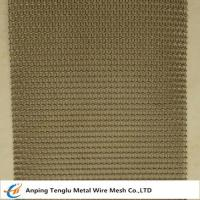 Buy cheap Stainless Steel Woven Decorative Wire Mesh from wholesalers