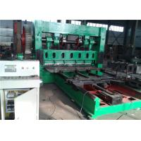 Buy cheap Highway Anti Glare Expanded Metal Mesh Making Machine , Walkway Mesh Machine product