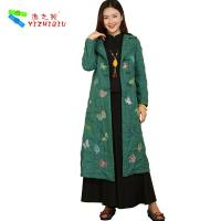 Buy cheap Women Long Padded Embroidered Winter Coats Traditional Style With Single Breasted product