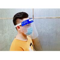 Buy cheap All Round Convenient Protective Face Shield With Adjustable Elastic Band product