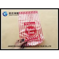 Buy cheap 40mic Thickness LDPE Material Packaging Plastic Bakery Bread Bags Transparent product