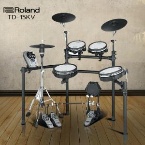 Buy cheap ROLAND TD15KV ELECTRONIC DRUM KIT product