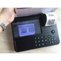 China Android Tablet With Thermal Printer / Qrcode Reader / Barcode Reader on sale