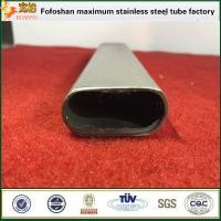 Buy cheap China ASTM Grade Mild Steel Oval Tube Special Section Tube/Pipe from wholesalers