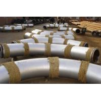 Buy cheap Butt Welding Carbon Steel Galvanized Steel Tube Bends 5D ASME A106 Grade B product