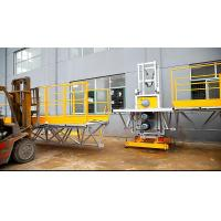 China Scan Climber Design Window Cleaning Platform Galvanized Platform And Mast Section on sale