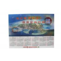 Buy cheap Calendar 3D Custom Lenticular Poster  For Advertising , 3 Dimensional Poster product