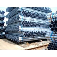 Buy cheap SCH80 Thickness 2mm Galvanized Pipe Prices product
