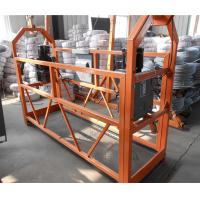 Buy cheap Hot sale Haoke Suspended Steel pained access platform ZLP630, ZLP800, ZLP1000 from wholesalers