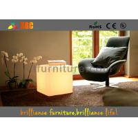 Buy cheap LED Cube Chair for Events and party , nontoxic and peculiar smell furniture product