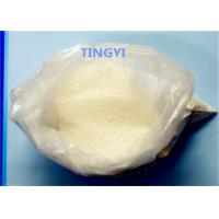 Buy cheap CAS 472-61-546 Trenbolone Enanthate Powder Slightly Yellow For Body Building from wholesalers