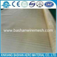 Buy cheap top quality Stainless steel wire mesh for Filter,screen by bashan product