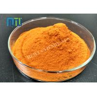 Industrial Grade Chemicals In Modern Electronics Industry CAS77214-82-5