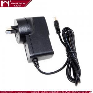 Buy cheap Input Ac 100 240v Power Supply Adapter 12v 1a DOE VI Power Supply 1.2m product