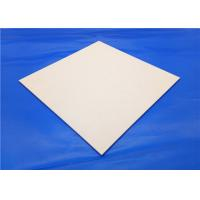 Buy cheap High Strength Yellow 99% Al2o3 Alumina Ceramic Ceramic Thin Plate / Weiqi Board Chessboard from wholesalers