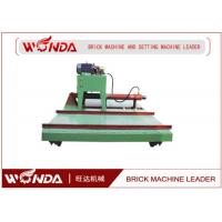 Buy cheap Hydraulic Kiln Car Stepper Pusher 0.08m/s Pushing Speed In Fire Clay Brick Kilns from wholesalers