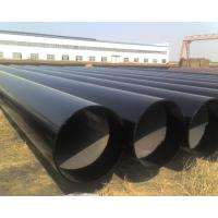 Buy cheap ASTM A672 GR.B60 Class12 Longitudinal Welded Pipe for Pressure Vessels product