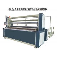 Buy cheap Toilet Maxi / JRT / HRT Slitting And Rewinding Machine Separating Motor Driving product