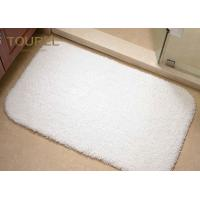 Quality Strong Water Sbsorption 32s Floor Bath Mats Plain Cotton White Color for sale