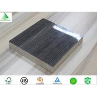 Buy cheap Attractive and reasonable price 5-25mm Melamine polishing particle board product
