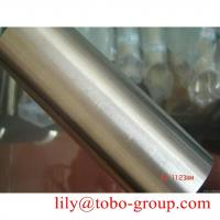 Buy cheap UNS N10276 B619 1-96 Inch Hastelloy Pipe Alloy Pipe Hastelloy B-2 product