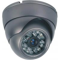Buy cheap CCD Pan / Tilt / Zoom Waterproof IR 650tvl cctv dome camera for office product