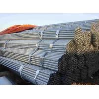 Buy cheap Black and Galvanized Furniture Pipes (GAL) product