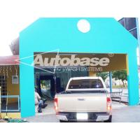 Buy cheap Car wash equipment AUTOBASE- AB-135 from wholesalers