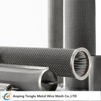 Buy cheap Filter Cartridges|Wire Mesh Filter for Filtration Made by Stainless Steel product