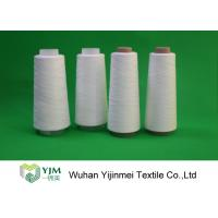 Buy cheap Paper Cone 100 Spun Polyester Sewing Thread Kontless / Less Broken Ends from wholesalers