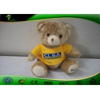 Buy cheap Custom Lovely Soft Cute Plush Bear Toys For Gift / Decoration / Party product