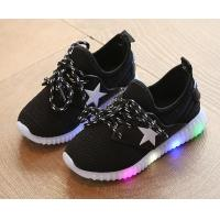 Buy cheap Hot selling lace up style kids light up shoes wholesale from wholesalers