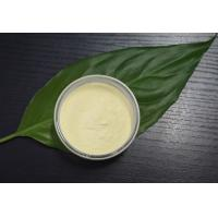 Buy cheap Amino Urea Formaldehyde Powder Compound Resin Heat And Fire Resistance product