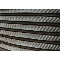 Buy cheap Stainless Steel Ropes (Cables) For Offshore Crane And Yacht Construction from wholesalers
