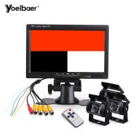 Buy cheap DVD Headrest Monitor Bus Video Systems 24V Car Camera 4 Pin 7 Inch Monitor product