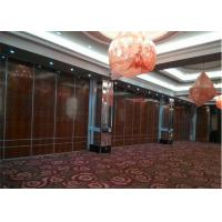 Buy cheap Aluminium Office Partition Acoustic Room Dividers Operable Wall for Restaurant product