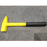 Buy cheap Drop Forged carbon steel Machinist Hammer with steel handle in hand tools, tools XL00107-1 from wholesalers