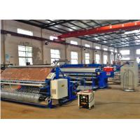 Buy cheap High Efficiency Roll Mesh Welding Machine 1.5 - 2.75 Mm For Holland Mesh Fence product