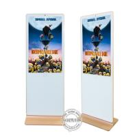 China Promotion White color Iphone shape android wifi digital signage lcd advertising display on sale