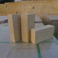 Buy cheap Fire Proof 230*114*65mm Refractory Fire Bricks 55% Al2o3 , Furnaces And Kiln Bricks product