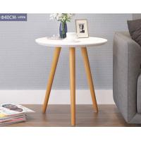 Buy cheap One Round And Square Shape Beside Center Coffee Table Near Sofa Inside Room product