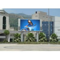 Buy cheap P4.81mm SMD2727 SMD1921 Outdoor High Definition Digital Advertising LED Video from wholesalers