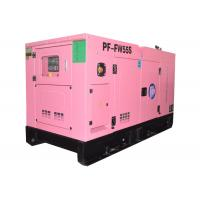 Quality Super Silent 50KVA FAWDE Diesel Power Generator 3 Phase Diesel Genset for sale