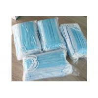 Buy cheap 17.5*9.5cm Disposable Dust Mask , Sterile Face Masks For Virus Protection product