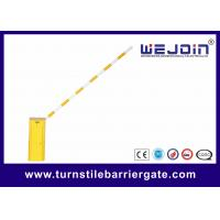 China Toll Gate 0.6s Barrier for Effective Toll Processing for Toll Applications on sale