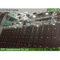 Buy cheap Indoor Outdoor LED Mesh Flexible Curtain ScreenDisplay P10.416 Input AC 220V / 110V product