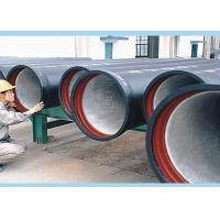 Buy cheap ISO 2531 Class K9 Ductile Iron Tube With External Zinc Spaying Bitumen Coating product