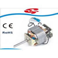 Buy cheap Home 85 W Single Phase Universal Motor 75mN.M For Soymilk Maker product